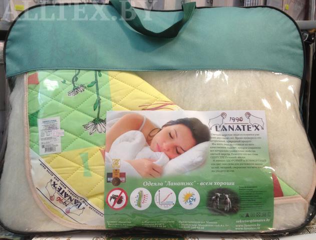 Ланатекс одеяло односторонние купить в москве